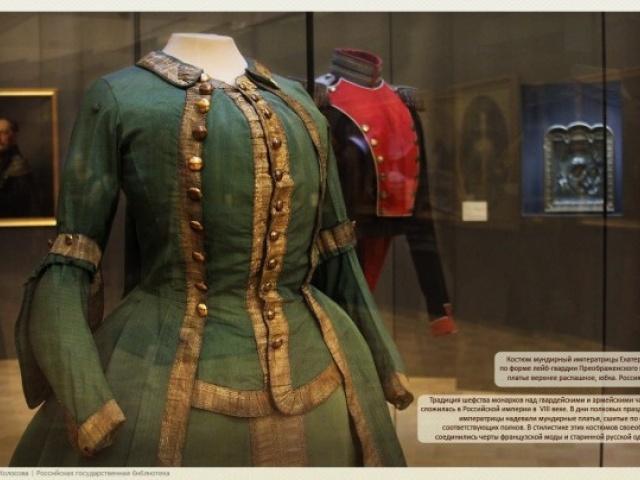 Русские и немцы: 1000 лет истории, искусства и культуры